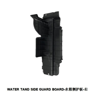 For K3 WATER TAND SIDE GUARD BOARD Right