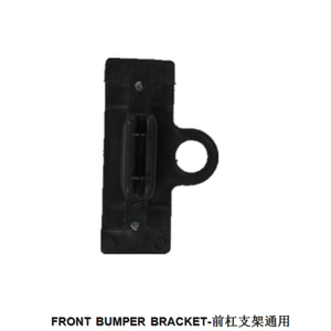 For SPORTAGE 08 FRONT BUMPER BRACKET