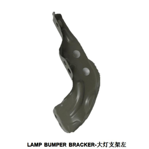 For K2 LAMP BUMPER BRACKER Left