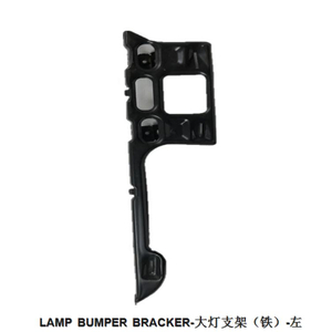 Fo CERATO 08 LAMP BUMPER BRACKER Left