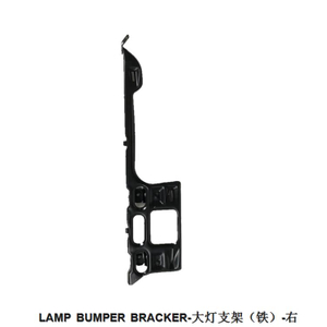 Fo CERATO 08 LAMP BUMPER BRACKER Right