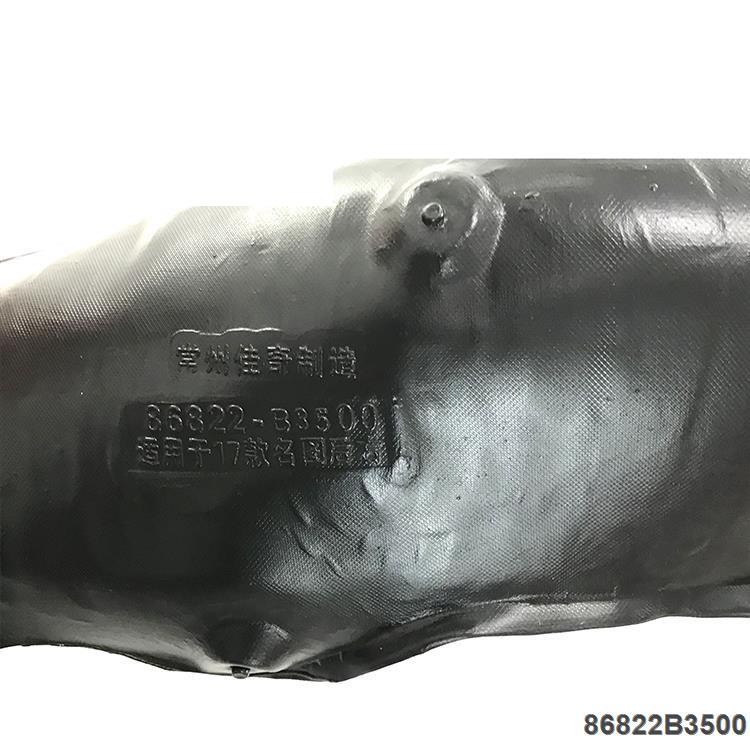 86822B3500 Inner fender for Hyundai MISTRA 17 Rear Right