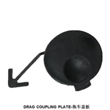 For RIO DRAG COUPLING PLATE