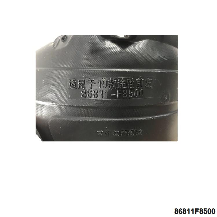 86811F8500 Inner fender for Hyundai TUCSON 19 Front Left